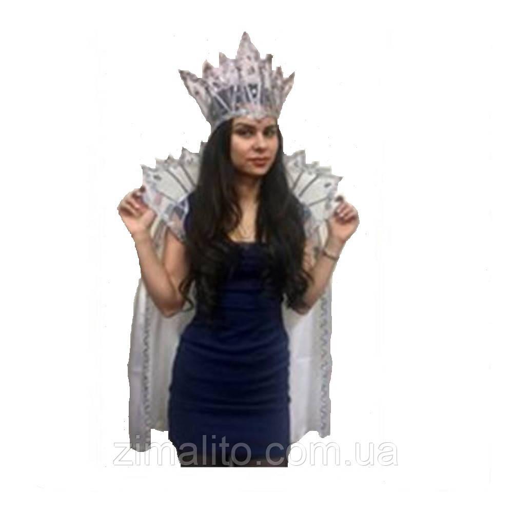 Корона и накидка Снежной Королевы взрослый карнавальный костюм