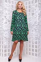 Трикотажное притованное платье А-силуэта с карманами большого размера 50-54 фиолетовый с рисунком: зеленый, фото 1