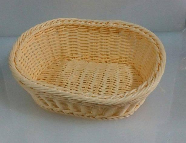 Корзина плетеная пластиковая для хлеба 250*200 мм (шт) 9784E, фото 2