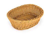 Корзина плетеная пластиковая овальная для хлеба 255*205 мм (шт) 9780E
