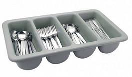 Ящик пластиковый четырехсекционный для хранения столовых приборов 510*280*90 мм (шт)