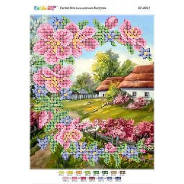 БСР-4201. Схема для вишивки бісером Український  пейзаж