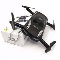 Квадрокоптер селфи дрон X185 Floding Selfie Drone с WiFi и FPV полётом.