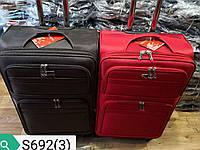 Sanjerly в категории дорожные сумки и чемоданы в Украине. Сравнить ... 341fffd8310