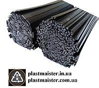 PPТ40 - 0,1кг. Полипропилен с ТАЛКОМ прутки (электроды) для сварки (пайки) пластика