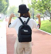 Классический тканевый рюкзак Yes Not, фото 3