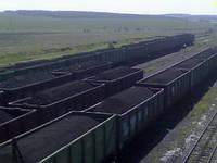 Антрацит или каменный уголь