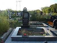 Памятник габбро ритуальный Арка-А4Ц 120х60х8.