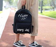 Милый тканевый рюкзак Happy Day, фото 2