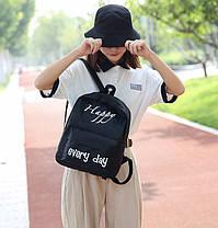 Милый тканевый рюкзак Happy Day, фото 3