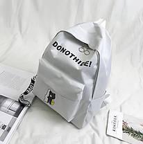 Стильний тканинний рюкзак для школи Do Not Hide, фото 3
