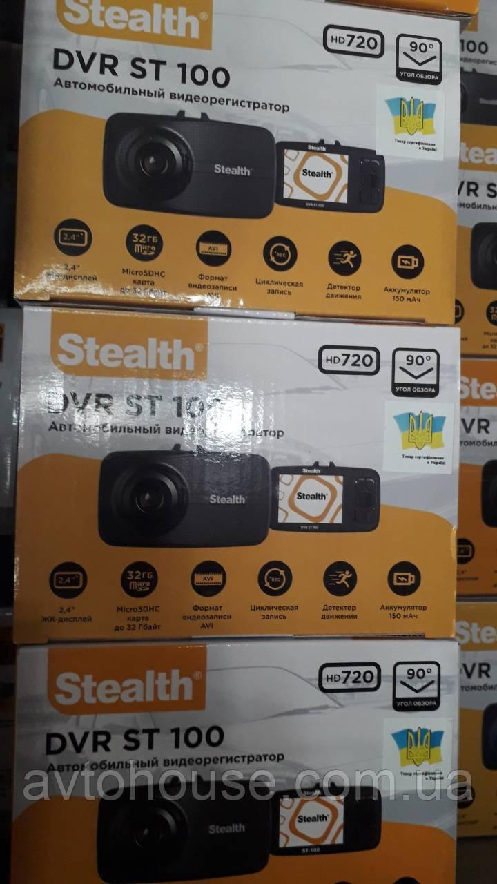 Автомобильный видеорегистратор STEALTH DVR ST 100