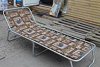 """Раскладушка """"Алюминий винтаж""""с гобеленовой тканью и усиленными пружинами,Производитель Украина."""