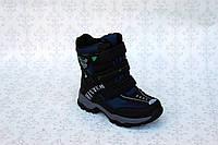 Термо ботинки  Детская обувь для мальчиков Теплые ботинки