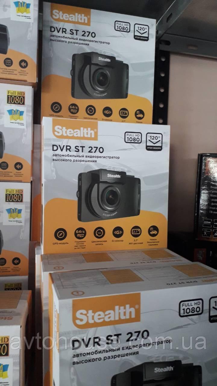 Автомобильный видеорегистратор STEALTH DVR ST 270