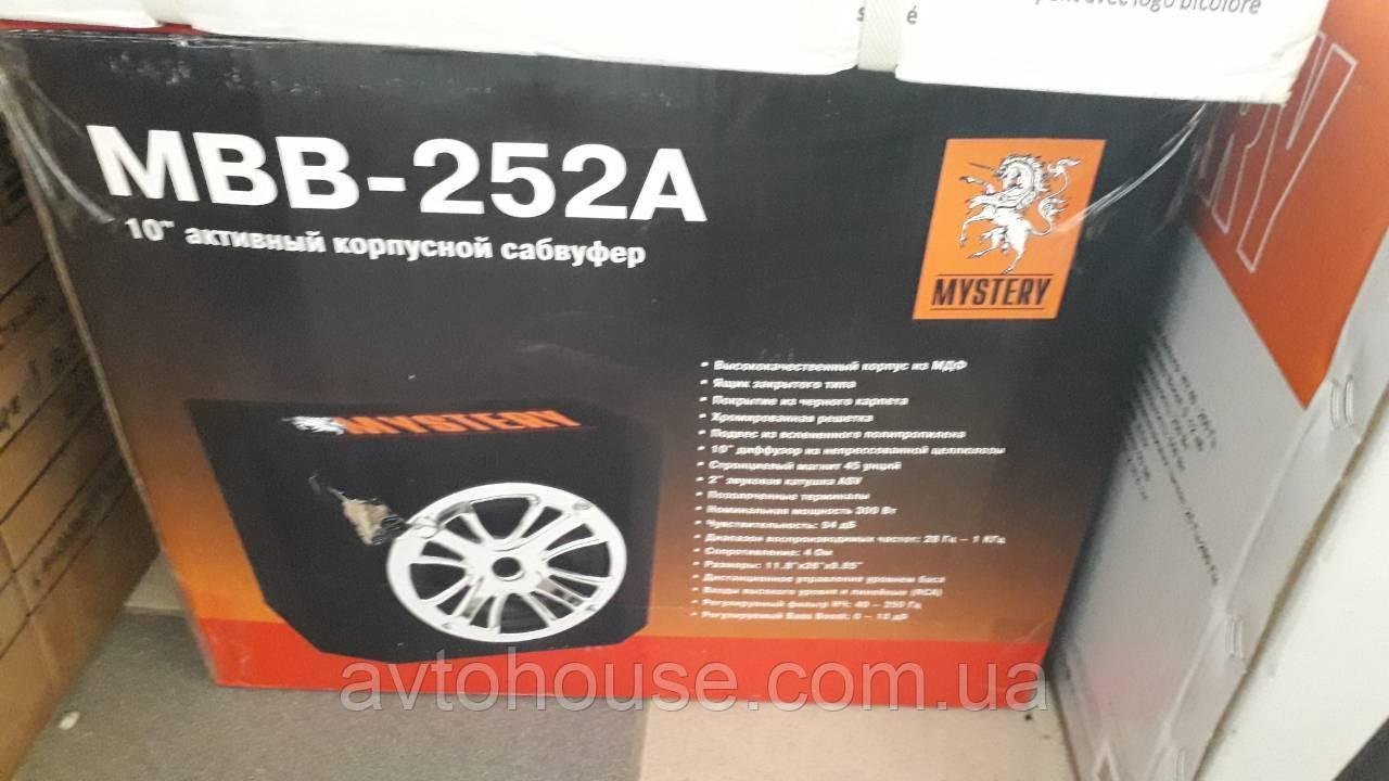 Активный корпусной сабвуфер MBB 252 A