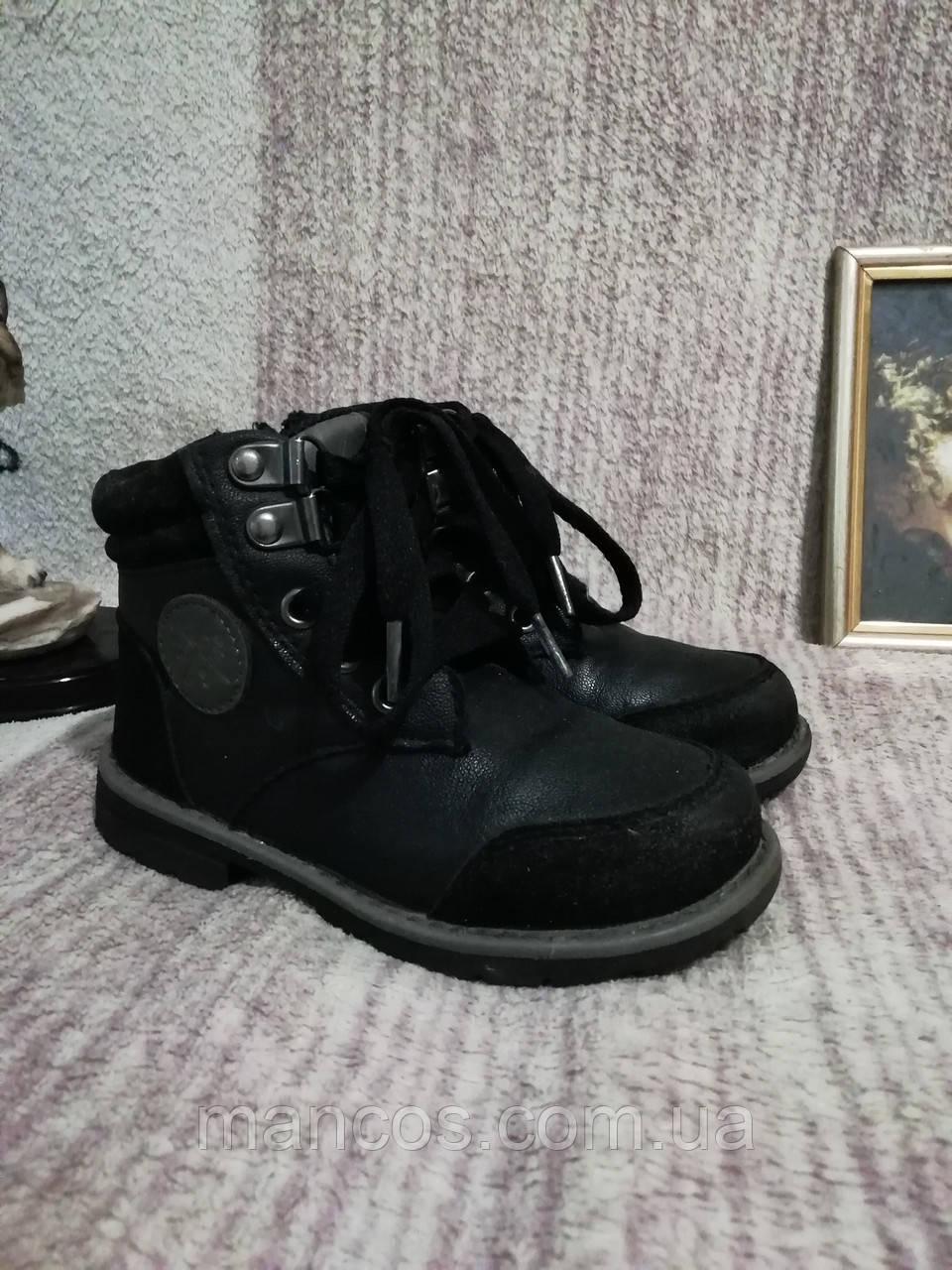 efb54bd5768ae5 Lupilu: Дитяче взуття Оголошення в Україні на BESPLATKA.ua