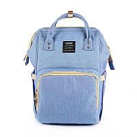 Сумка - рюкзак для мамы Light blue ViViSECRET