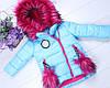 Детская зимняя куртка  для девочки  оптом 86-116