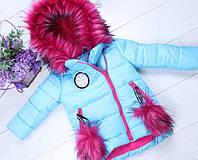 Детская зимняя куртка  для девочки  оптом 86-116, фото 1