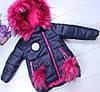 Детская зимняя куртка  для девочки  оптом 86-116 синяя