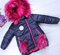 Детская зимняя куртка  для девочки  оптом 86-116 синяя, фото 1
