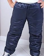 Дитячі штани плащівка оптом 98-128 синні, фото 1