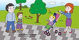 Добра Книжечка для дітей віком 1,5-2 роки, фото 2