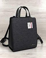 Черная сумка рюкзак 44802 трансформер через плечо каркасный с блестками, фото 1