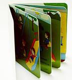 Добра Книжечка для дітей віком 1,5-2 роки, фото 5