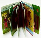 Добра Книжечка для дітей віком 1,5-2 роки, фото 7