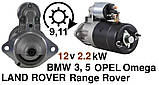 Бендикс BMW 324, 325, 330, 525, 530, 535, 725, 730, X3, X5, OPEL Omega B 2.5 TD, фото 2