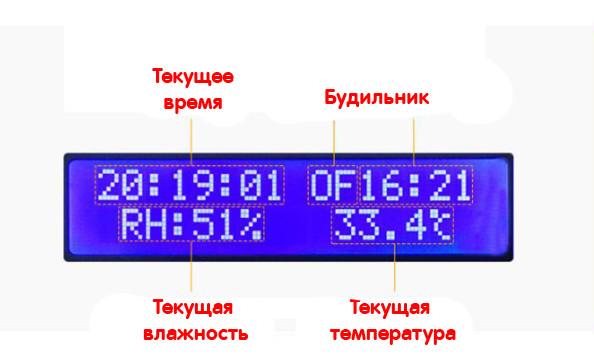 Цифровой гигрометр XH-M219