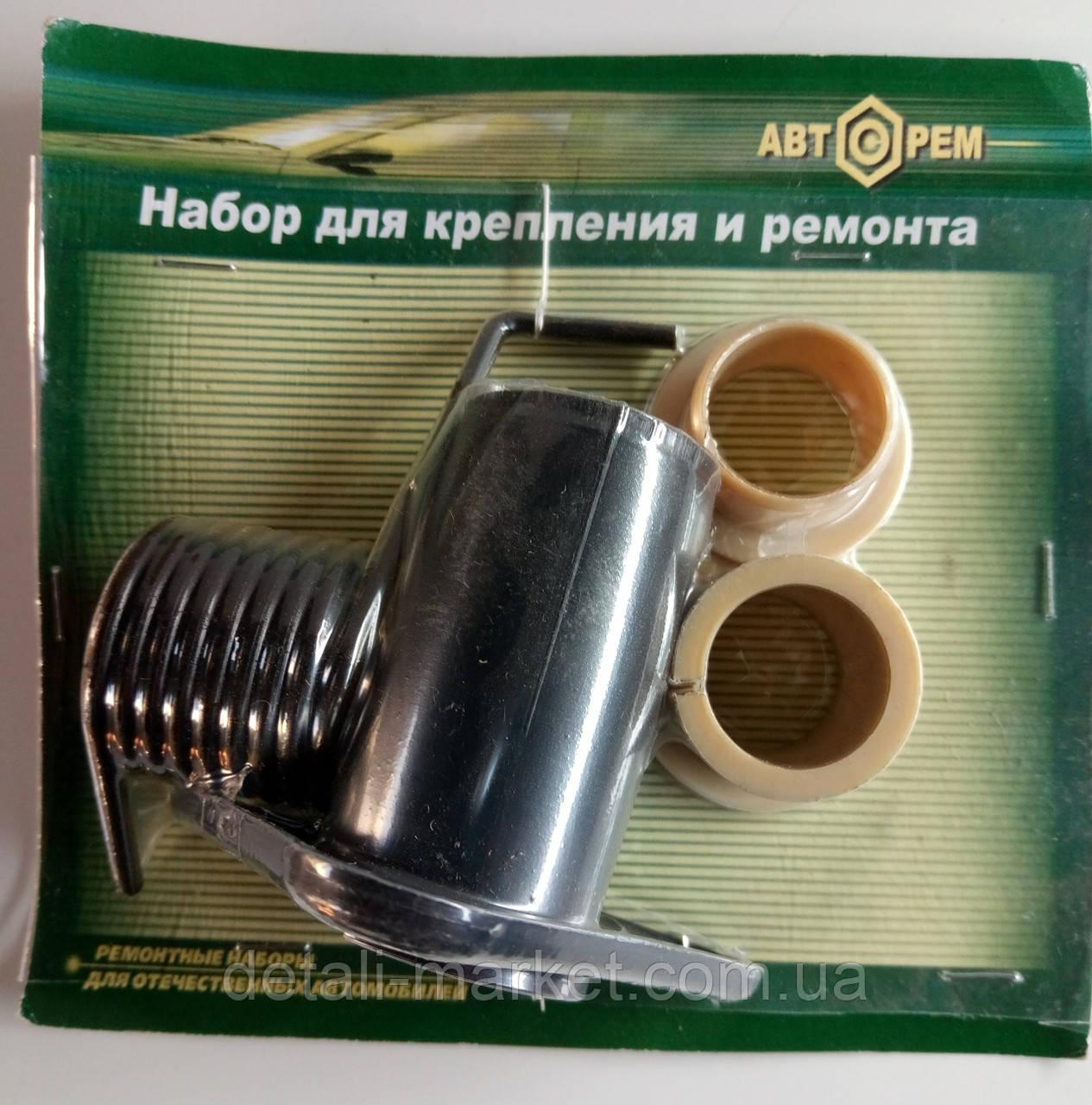 Ремкомплект картера сцепления Москвич 2141