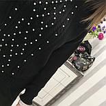 Женский вязаный костюм: свитер с жемчугом и брюки (4 цвета), фото 2