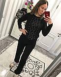 Женский вязаный костюм: свитер с жемчугом и брюки (4 цвета), фото 5