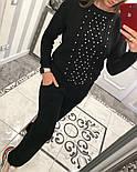 Женский вязаный костюм: свитер с жемчугом и брюки (4 цвета), фото 4