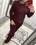 Женский вязаный костюм: свитер с жемчугом и брюки (4 цвета), фото 6