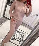 Женский вязаный костюм: свитер с жемчугом и брюки (4 цвета), фото 9
