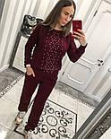 Женский вязаный костюм: свитер с жемчугом и брюки (4 цвета), фото 7