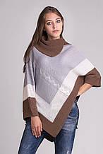 Молодежное пончо модное вязаное 42-52