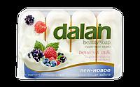 Мыло туалетное Dalan Milky 4*90г. Ягоды и Молоко (экопак)
