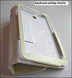 Белый кожаный чехол-книжка Folio Case для Asus Memo Pad 7 Me170C Me170CX, фото 2