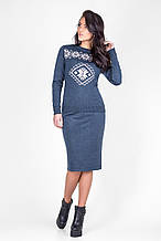 Bellise Костюм(джемпер и юбка) 1076