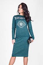 Bellise Костюм(джемпер,юбка) 1076