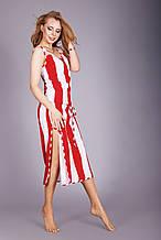 Летний яркий женский сарафан в полоску размер 44