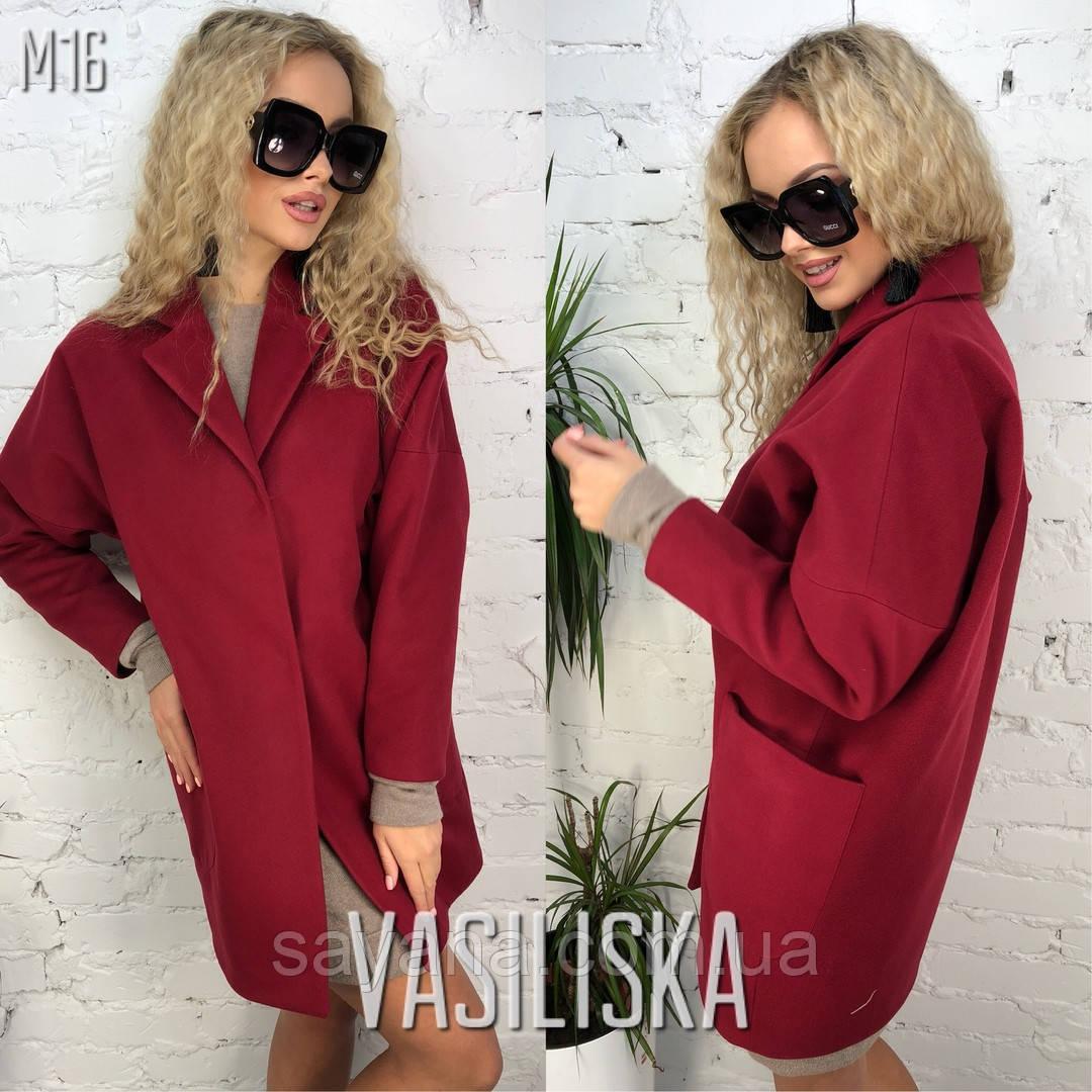 Женское пальто на кнопках с карманами в расцветках. ВВ-35-1018 (М16)