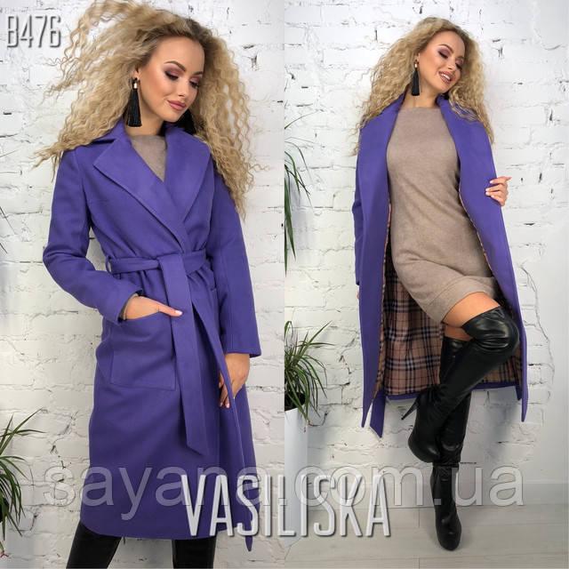 женское пальто