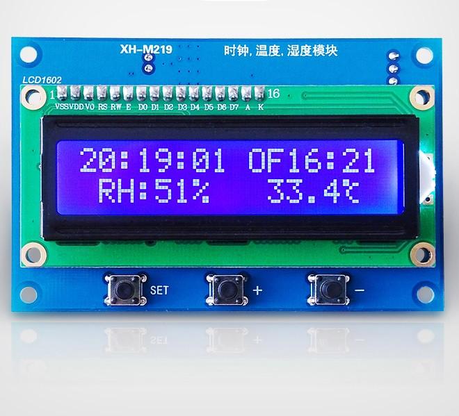 Цифровой гигрометр XH-M219 12v
