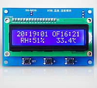 Цифровой гигрометр XH-M219 12v, фото 1